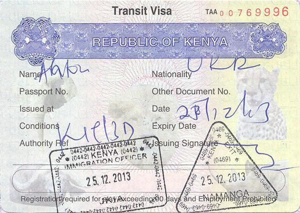 Kenya Visa Information Kenya Safari Visa Info Kenya Tours