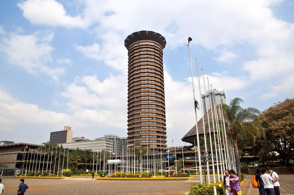 Kenya international conference centre